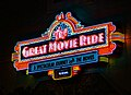 The Great Movie Ride sign - Night (22341514582).jpg