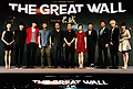 The Great Wall - Zhang Yimou and Cast (2015).jpg