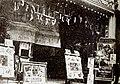 The Idol Dancer (1920) - Lubin Theater, Cincinnati, Ohio.jpg
