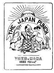 Manga Wikipedia