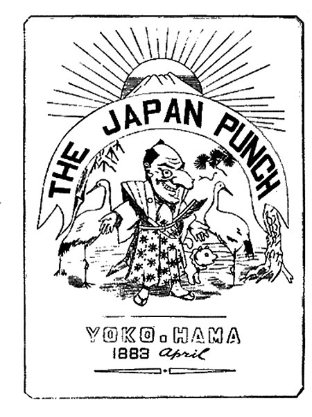 File:The Japan Punch.jpg