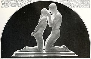 Widener Gold Medal - Image: The Offering, Malvina Hoffman circa 1920, sculpture (14784628252)