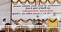 The Prime Minister, Shri Narendra Modi addressing at the inauguration of the new building of Western Court Annexe, in New Delhi (1).jpg