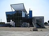 高知県立坂本龍馬記念館