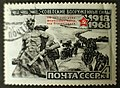 The Soviet Union 1968 CPA 3611 stamp (25th Anniversary of the Battle of Stalingrad, 1943. Monument (Yevgeny Vuchetich) and German Prisoners of War) cancelled.jpg