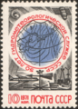 The Soviet Union 1971 CPA 4011 stamp (Weather Map, Plane, Ship, Satellite and Instruments).png