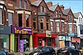 The Stranmillis Road, Belfast (2) - geograph.org.uk - 523569.jpg