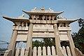 The Temple of Yan2.jpg