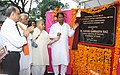 The Union Minister for Textiles, Dr. Kavuru Sambasiva Rao unveiling the plaque to inaugurate the New Bhopal Textile Mill of NTC , at Bhopal on July 22, 2013.jpg