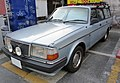 The frontview of VOLVO 240 WAGON GL.JPG