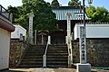 The main gate of Edosaki Fudo-son-in Temple in Inashiki city,Ibaraki prefecture.jpg