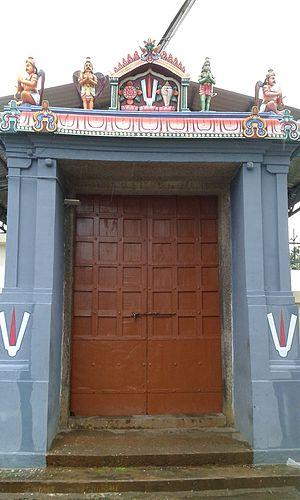 Thiruthevanartthogai - Image of the entrance