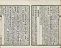 Three Hundred Tang Poems (34).jpg