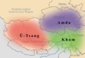 Tibet provinces.png