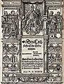 Titelblatt Köln 1538.jpg