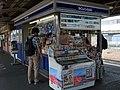 Tokai Kiosk in Mishima Station.jpg