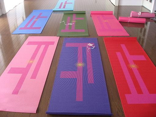 Tomare Yoga Mats