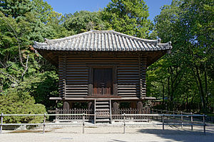 Kyōzō - The kyōzō at Tōshōdai-ji, 8th century