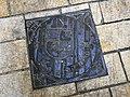 Touristisch wertvoller Gullydeckel (3456462469).jpg