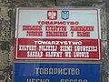 Towarzystwo Kultury Polskiej Ziemi Lwowskiej.jpg