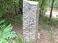 Town Line Boundary marker between Sandwich and Barnstable MA.jpg