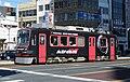 Toyohashi 780.jpg