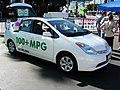 Toyota Prius plug-in conversion in Bunker Hill, LA DSCN0955.jpg