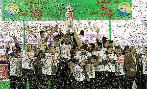 Tractor Sazi F.C. - Tractor Sazi players celebrating winning Hazfi Cup in 2014