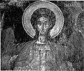 Transfiguration Monastery Fresco in Drenovo, Lunxheri, Albania, 1666 Archangel Michael.jpg