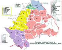 Romanian ethnographic regions (Transylvania-red; Maramureş-blue; Sǎtmar-green; Crişana-yellow; Banat-purple)