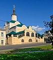 Trinity Church, Smolensk.jpg