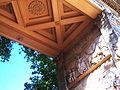 Triumphtor am Mühlenberg, Detail.jpg