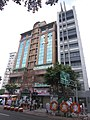Tsai Ing-wen and Pasuya Yao's Shilin Campaign Office 20111112a.jpg
