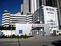 Tsang Mui Millennium School.jpg