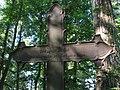 Tukums german cemetery 03 (33111082162).jpg