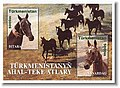 Turkmenistan miniature sheet.jpg