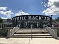 Turtle Back Zoo Entrance, June 2021.jpg