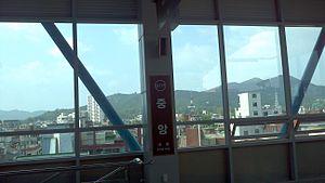 Uijeongbu Jung-ang Station - Image: U117 ijeongbu Jungang 01
