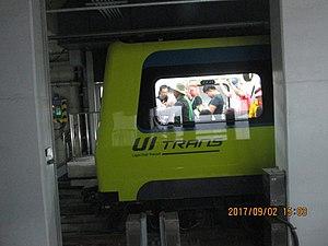 Ui LRT - Image: UI sinseol