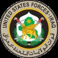 USF-I Logo.png