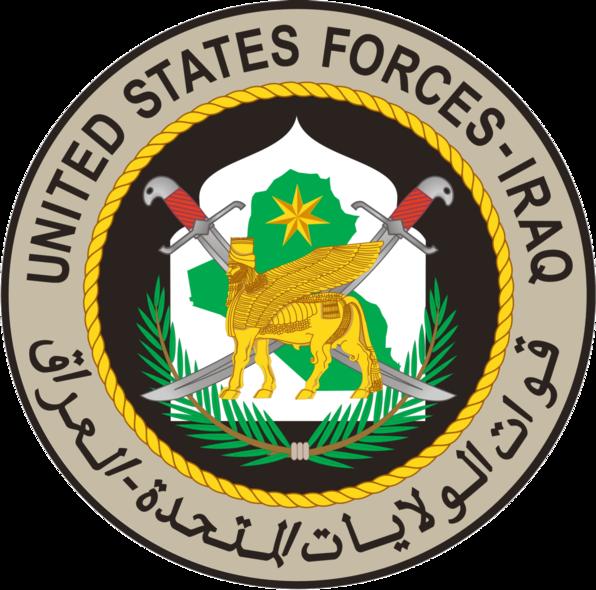 File:USF-I Logo.png
