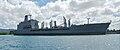 USNS John Ericsson in Guam.jpg
