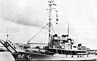USS <i>Yazoo</i> (AN-92)