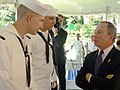 US Navy 070524-N-7656T-005 Two Sailors from guided-missile cruiser USS Hue City (CG 66) talk to New York City Mayor Michael Bloomberg at the official Mayoral New York City Fleet Week Welcome at Gracie Mansion.jpg