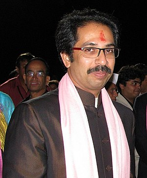 English: Photo of Uddhav Thackeray, taken at B...
