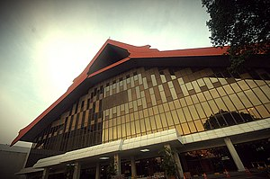 Putra World Trade Centre - Entrance of the Putra World Trade Centre
