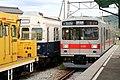 Ueda7255 1001.jpg