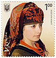 Ukraine Ochipok with Kerchief.jpg