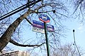 Union Tpke 150th St td 18.jpg