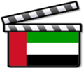 United Arabic Emirates film clapperboard.png